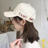 韓版chic帽子女百搭遮陽防曬鴨舌帽潮男女棒球帽【雲木雜貨】