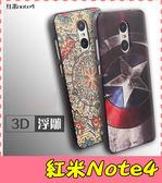 【萌萌噠】Xiaomi 小米 紅米Note 4/4X卡通浮雕保護套 彩繪塗鴉 3D風景 立體超薄0.3mm 矽膠套 手機殼