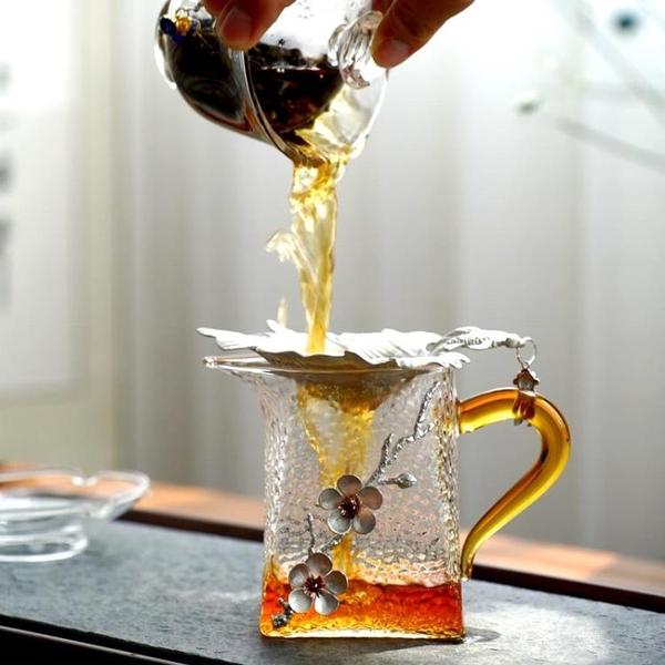耐熱玻璃公道杯公杯茶漏套裝加厚分茶器功夫茶具配件【聚寶屋】