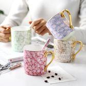 馬克杯 金邊簡約骨瓷水杯創意陶瓷馬克杯咖啡杯大容量喝水杯子家用 俏女孩