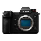 晶豪野 Panasonic Lumix DC-S1 +24-105mm單鏡組 公司貨 專業攝影器材 晶豪泰3C