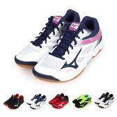 MIZUNO THUDNER BLADE 男排球鞋 (免運 美津濃≡體院≡