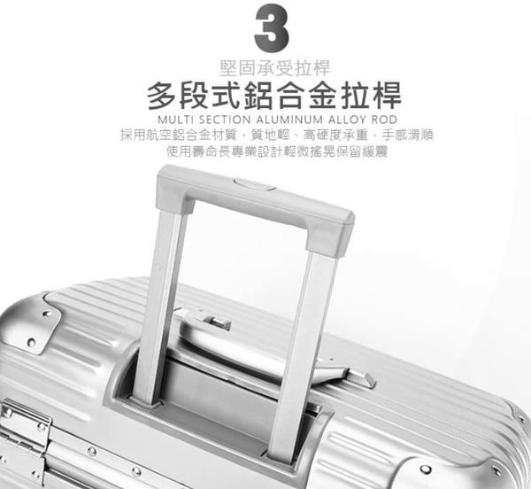 Leadming 上開式 鋁框 機長箱 登機箱 旅行箱 行李箱 工具箱 20吋