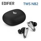 【新品上市】EDIFIER TWS NB2 真無線藍牙耳機 促銷~6/30