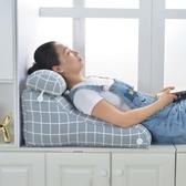 護腰床頭靠墊床頭板軟包床上靠枕沙發大靠背墊榻榻米床靠背墊 ATF 極有家