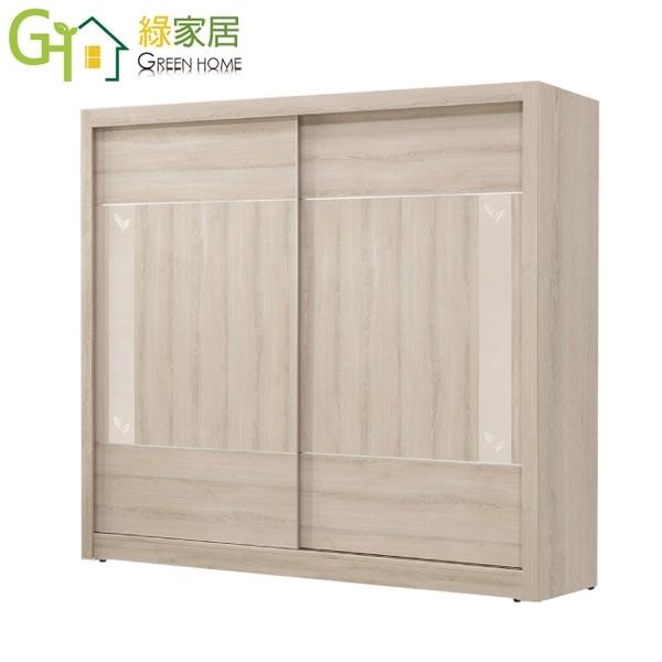 【綠家居】史瓦濟 現代7.1尺圖騰玻璃推門衣櫃/收納櫃