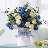 仿真盆栽 北歐茶玫瑰花假花仿真花擺件客廳絹花擺設餐桌花藝干花卉裝飾盆栽 交換禮物