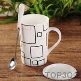 創意陶瓷杯子簡約情侶水杯大容量馬克杯帶蓋勺個性咖啡杯喝水茶杯「Top3c」