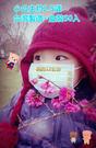 ❤小兒童口罩❤幼兒口罩❤台灣製一盒►彩色三層不織布口罩◄不織布口罩/拋棄式口罩