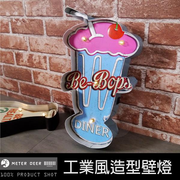 美式復古流行DINER餐車飲料杯汽水造型led氣氛壁飾燈工業風立體鐵皮畫牆面掛飾-米鹿家居