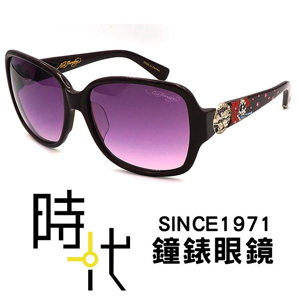 【台南 時代眼鏡 ED Hardy】墨鏡太陽眼鏡 EH1008 PURPLE 美式潮流x日本工藝
