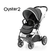 英國Oyster 2 雙向嬰幼兒手推車-沉穩灰 M-006102012-00-FF