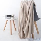 空調毯 珊瑚絨小毯子浴巾午睡被子便攜午休辦公室毛毯夏季薄款男蓋腿單人 快速出貨