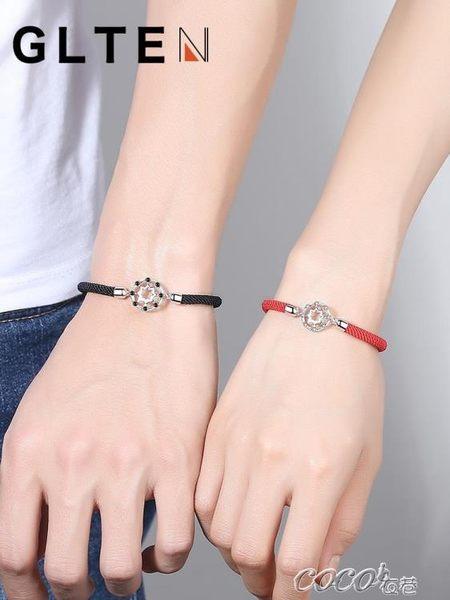 手鍊 捕夢網純銀情侶手鍊一對韓版學生首飾女簡約紅手繩手環可刻字禮物 coco衣巷
