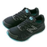 New Balance 紐巴倫 輕量  慢跑鞋 WRUSHSB3 女 舒適 運動 休閒 新款 流行 經典