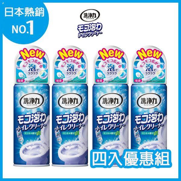 日本 ST 雞仔牌 慕絲馬桶清潔劑 - 薄荷香 300ml (4入優惠價組)