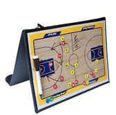 便攜籃球戰術板 教練用品指揮板比賽訓練裝備 磁性可擦寫折疊本   韓小姐
