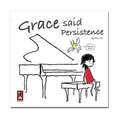 Grace said Persistence 格雷斯說 持久性 Grace說恆心英文版 (音樂影片購)