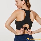 運動內衣女防震跑步聚攏文胸背心式瑜伽內衣