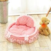 寵物睡墊 狗狗床寵物貓床泰迪博美s-小型犬絨面冬天保暖公主窩LB1977【Rose中大尺碼】