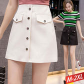 金屬排釦翻摺造型短裙(2色)M~2XL【751648W】【現+預】☆流行前線☆
