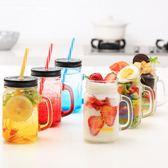 創意漸變彩色梅森杯帶蓋透明公雞杯 夏日果汁冷飲料吸管玻璃水杯 免運直出 交換禮物
