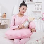 秒殺價哺乳枕哺乳枕餵奶枕嬰兒學坐枕授乳枕餵奶墊孕婦側睡枕交換禮物