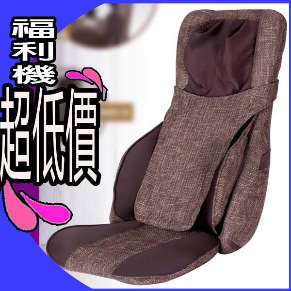 ⦿超贈點8倍送⦿【福利品↘】tokuyo 摩速椅Super TH-571