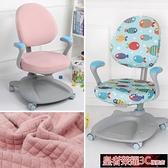 椅套 兒童升降轉椅套加厚彈力學生學習桌椅套通用書桌椅防塵罩可換洗