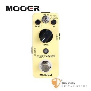 Mooer Funky Monkey 自動哇哇效果器【Auto Wah Pedal】【Micro系列FM】