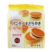 日本零食 丸京銅鑼燒-原味&紅豆324g【0216團購會社】4902752161007