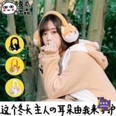 耳罩 小動物耳罩 保暖女韓版可愛2019年冬季保暖防凍ins耳捂 3色【快速出貨】