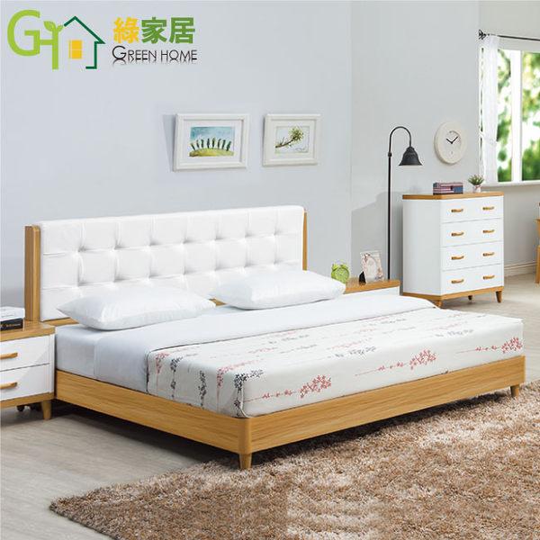 【綠家居】羅曼達 原木紋雙色6尺床台組合(不含床墊)