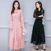 洋裝—秋冬新款女裝韓版過膝打底裙女中長款修身長袖加絨蕾絲連身裙 korea時尚記