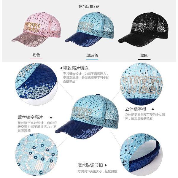 女夏季韓版潮涼帽 女亮片棒球鴨舌帽 戶外防曬太陽帽