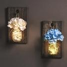 北歐奶茶店植物牆壁裝飾花掛件家居牆上臥室...
