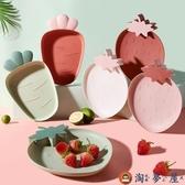 干果盤家用客廳零食盒堅果盤糖果盒茶幾瓜子盤【淘夢屋】
