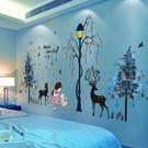 臥室溫馨女孩貼紙自黏牆紙網紅兒童房間床頭背景牆壁紙裝飾牆貼畫 雙12全館免運