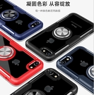 Iphone SE 2020指環亞克力 歐美熱銷防摔手機套