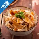 日式壽喜燒牛丼470G/碗【愛買冷凍】