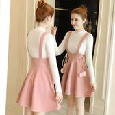 兩件套洋裝 背帶裙兩件套連身裙學生女秋冬季韓版高腰顯瘦時尚套裝裙