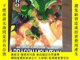 二手書博民逛書店Dragon罕見Mountain (I Hero. Blood