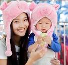 可愛動物帽豬頭套 兒童大人成人造型帽 萬聖節聖誕節  角色扮演服裝