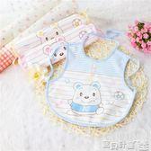 肚圍 寶寶圍嘴防水嬰兒口水巾嬰兒圍嘴圍兜?新生兒飯兜口水兜嬰兒用品 寶貝計畫