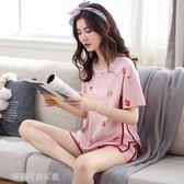俞兆林睡衣女可外穿韓版清新可愛少女短袖家居服學生寬鬆套裝女〖滿千折百〗