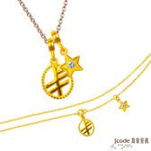 J'code真愛密碼 金牛座-北歐幸運密碼黃金墜子(流星) 送項鍊+黃金手鍊