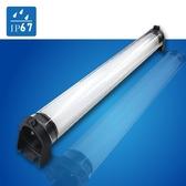 LED 圓筒燈 防水工作燈 NLM20SG-AC IP-67 光通量2000lm 照度500lx 冷藏倉庫照明