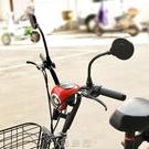 電動車后視鏡通用自行山地車反光鏡騎行電瓶車改裝配件小型圓鏡子 快速出货