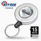 美國KEY-BAK 48伸縮鑰匙圈-(公司貨)#0485-834(銀)