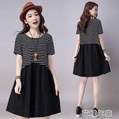 洋裝大碼遮肚連身裙夏季胖mA字裙顯瘦韓版黑色條紋寬松短袖連身裙 快速出貨